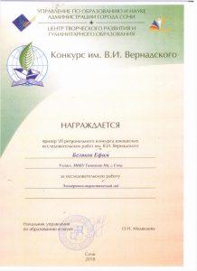 Беляков - 0001